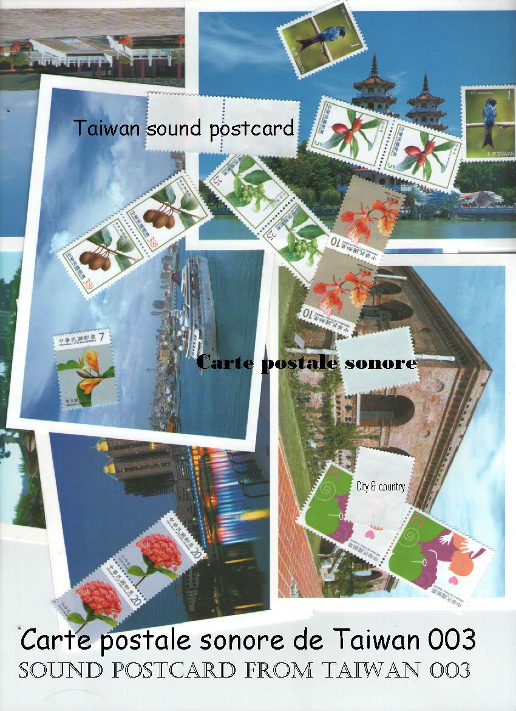 Carte postale sonore de Taiwan-003